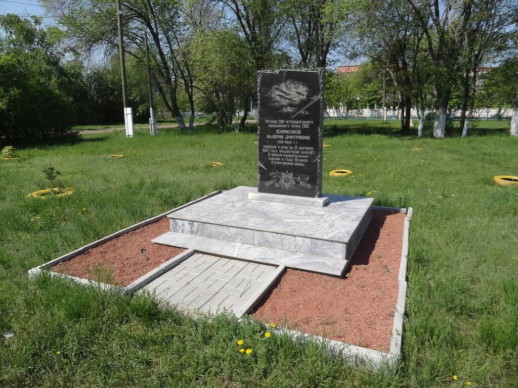 Анисовский памятник