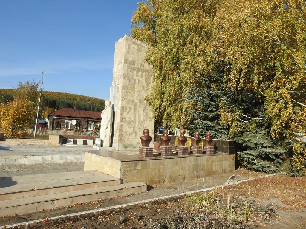 Балтай мемориал