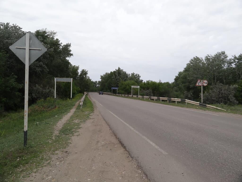 Березовка