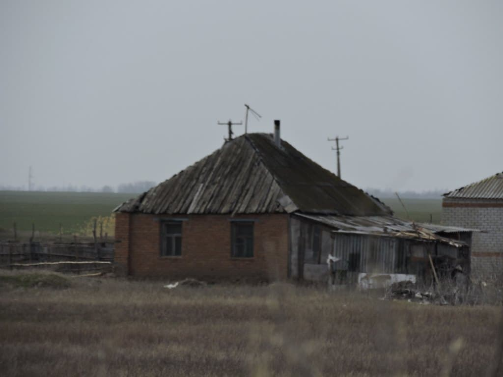Дальний Поселок
