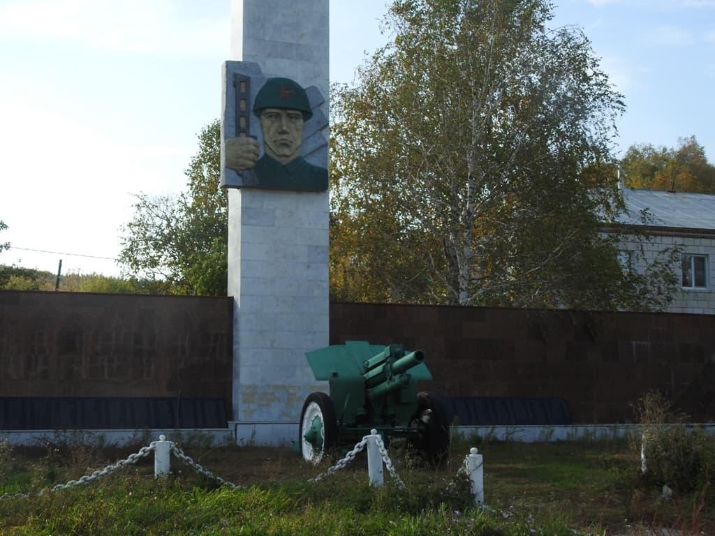 Донгуз памятник ВОВ