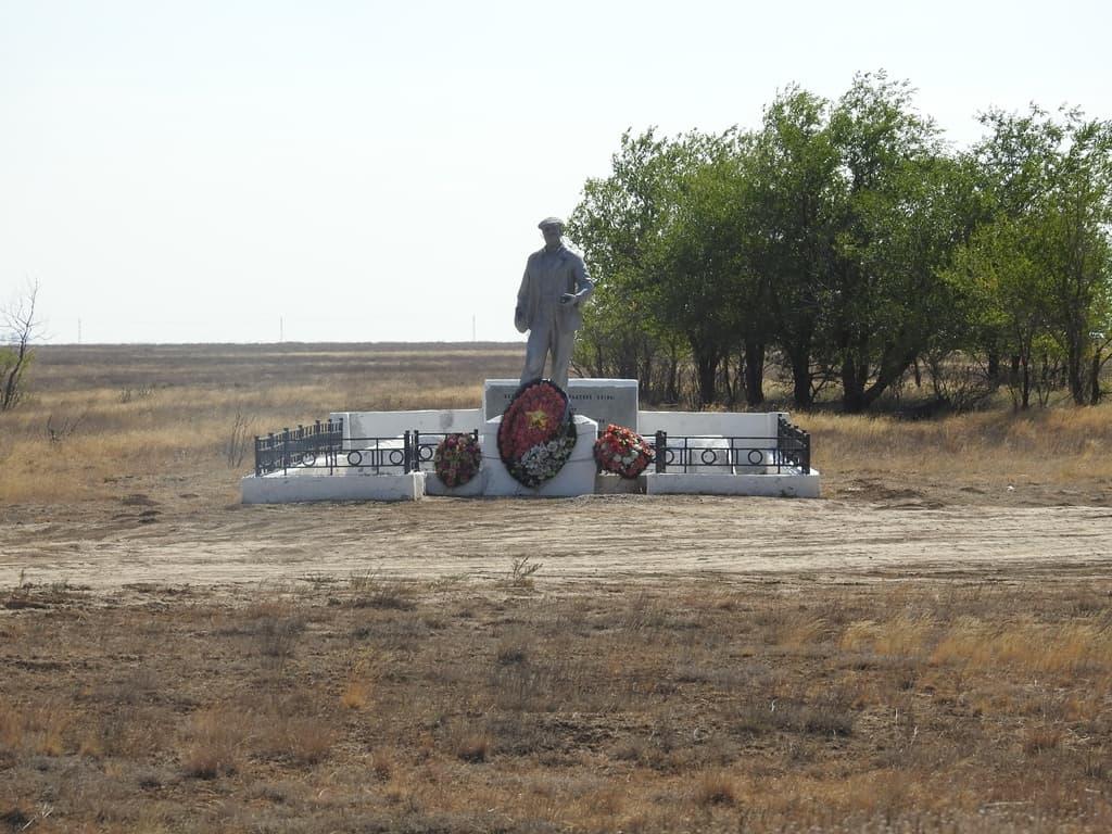 Памятник металлургам парк Эльтон