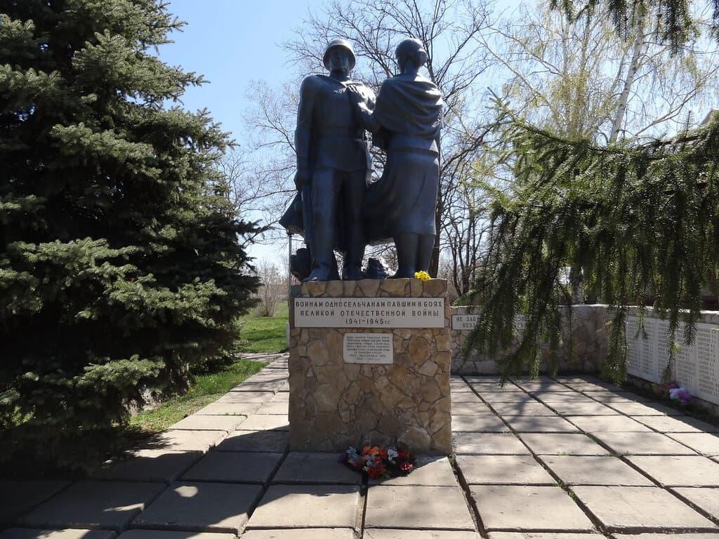 Памятник солдатам Генеральское