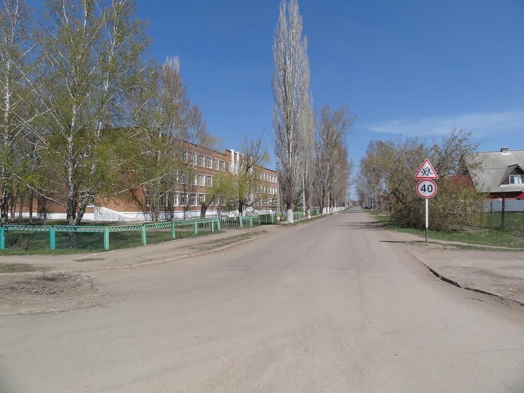 Генеральское школа