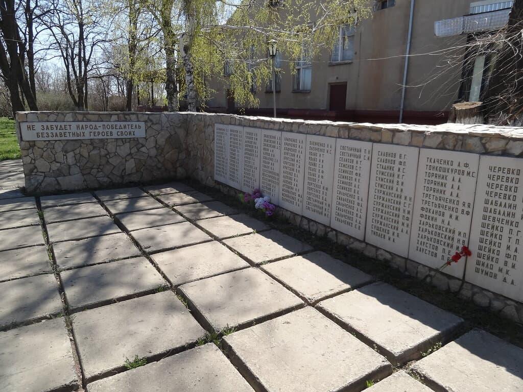 Генеральское памятник ВОВ