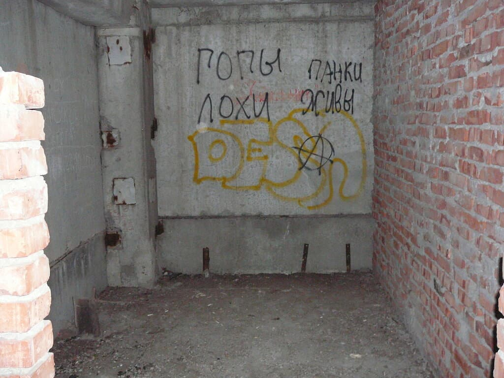 Заброшенное здание