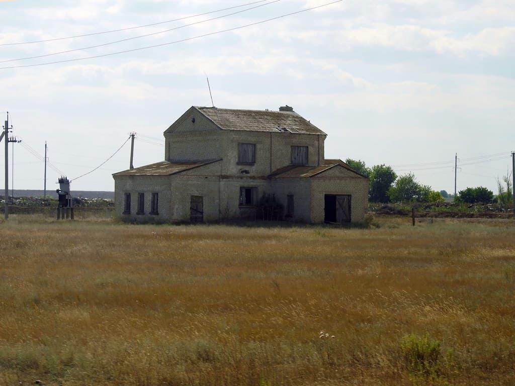 Харьковка