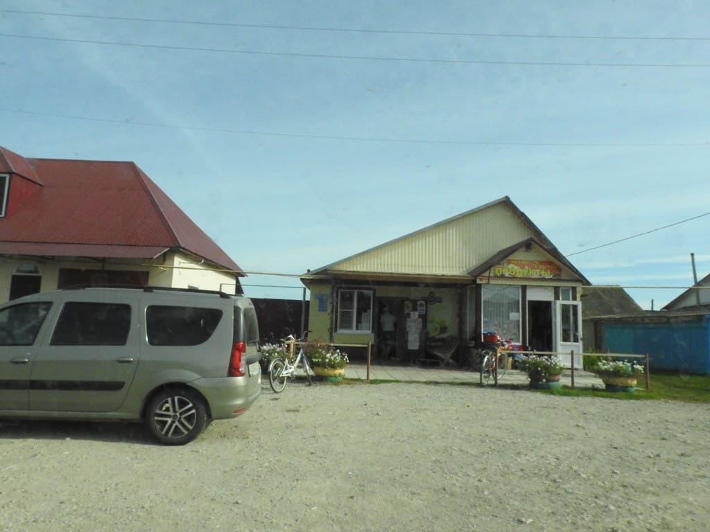 Ивановка магазин