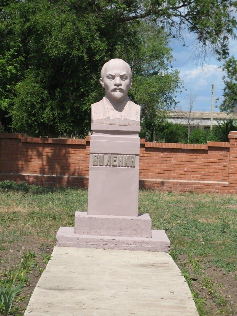 Бюст В. И. Ленину