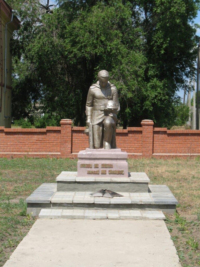 Памятник ВОВ Липовка