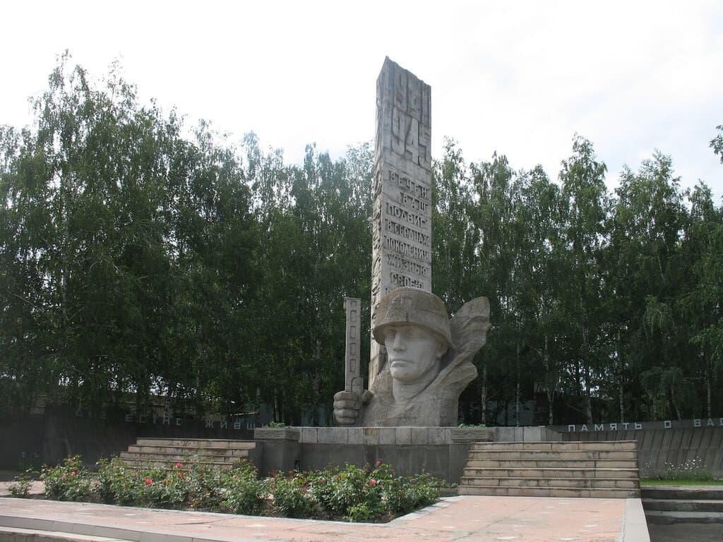 Памятник ВОВ Лысые горы