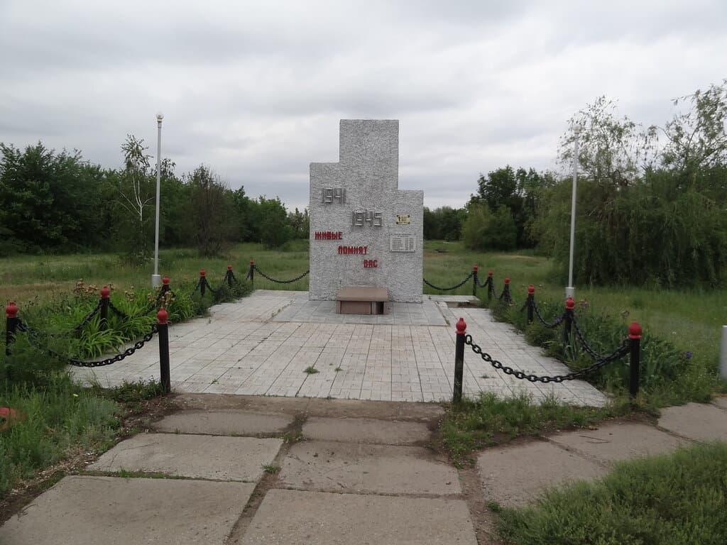 Лощинный памятник ВОВ