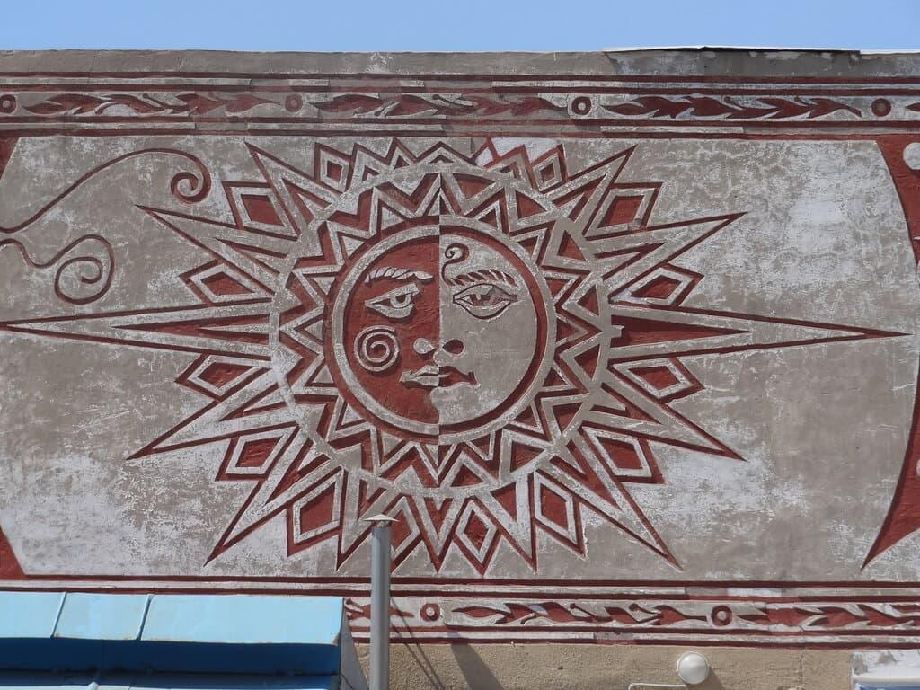 Мозаика солнце