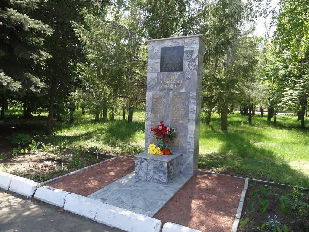 Новопушкинское памятник