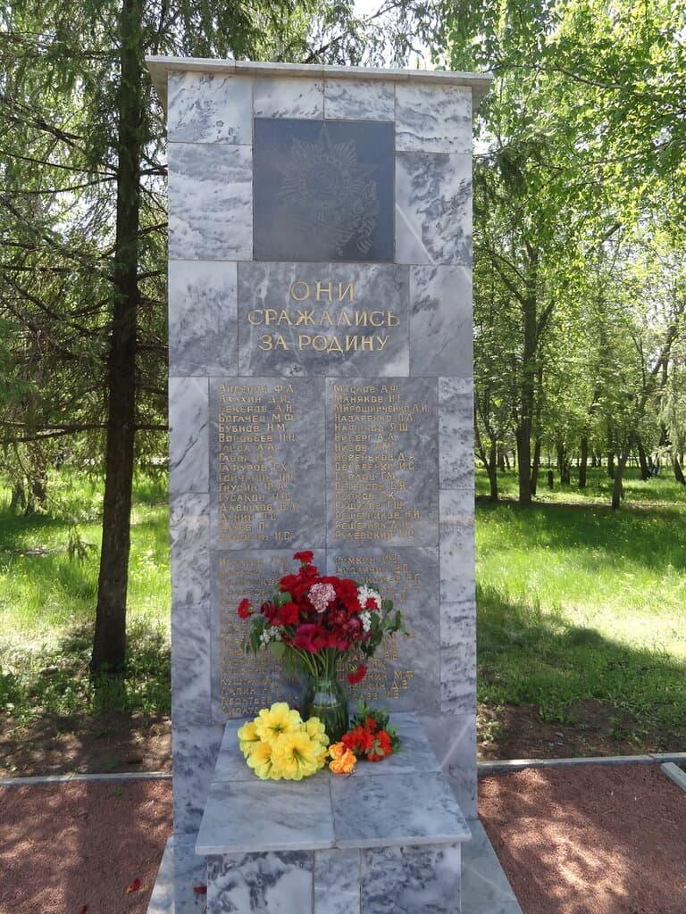 Памятник Новопушкинское