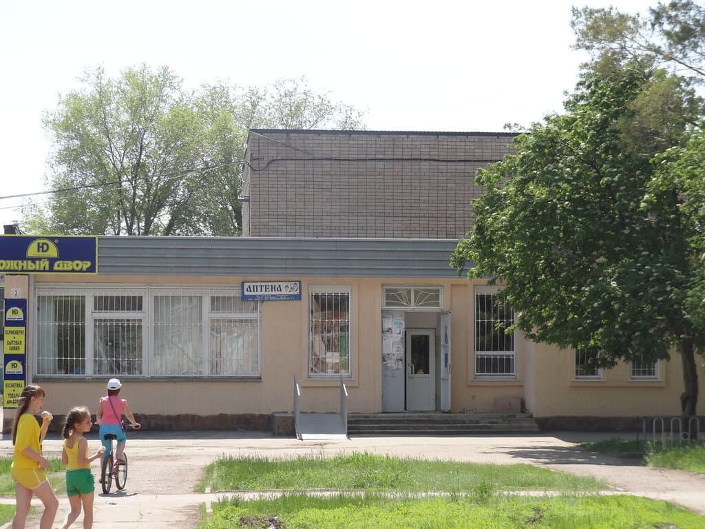 Новопушкинское аптека