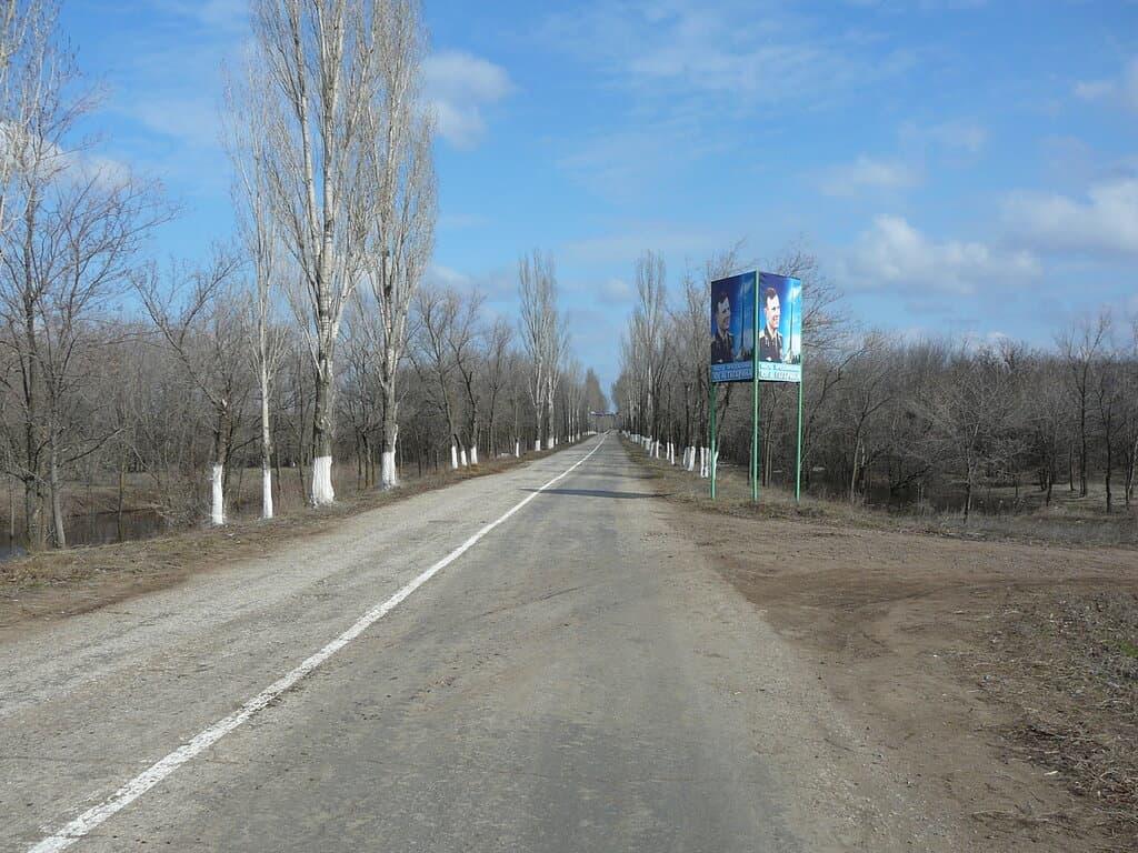 Дорога к месту приземления Гагарина