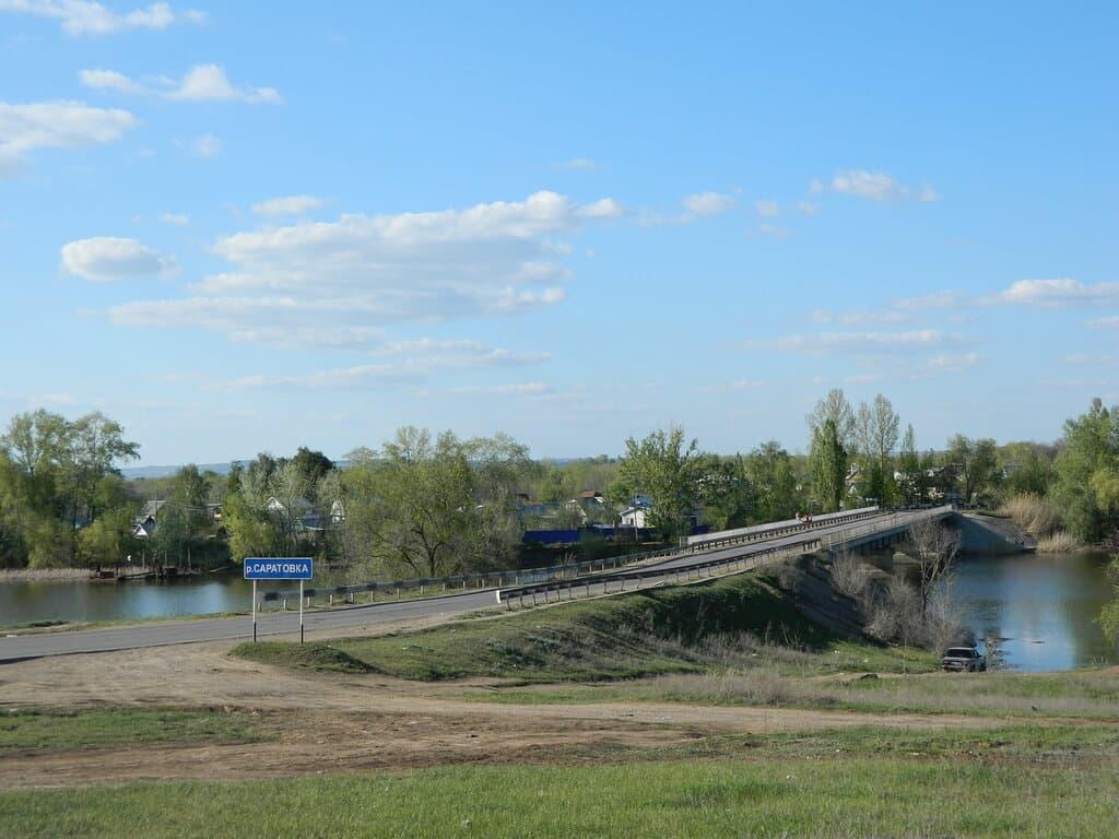 Мост через Саратовку