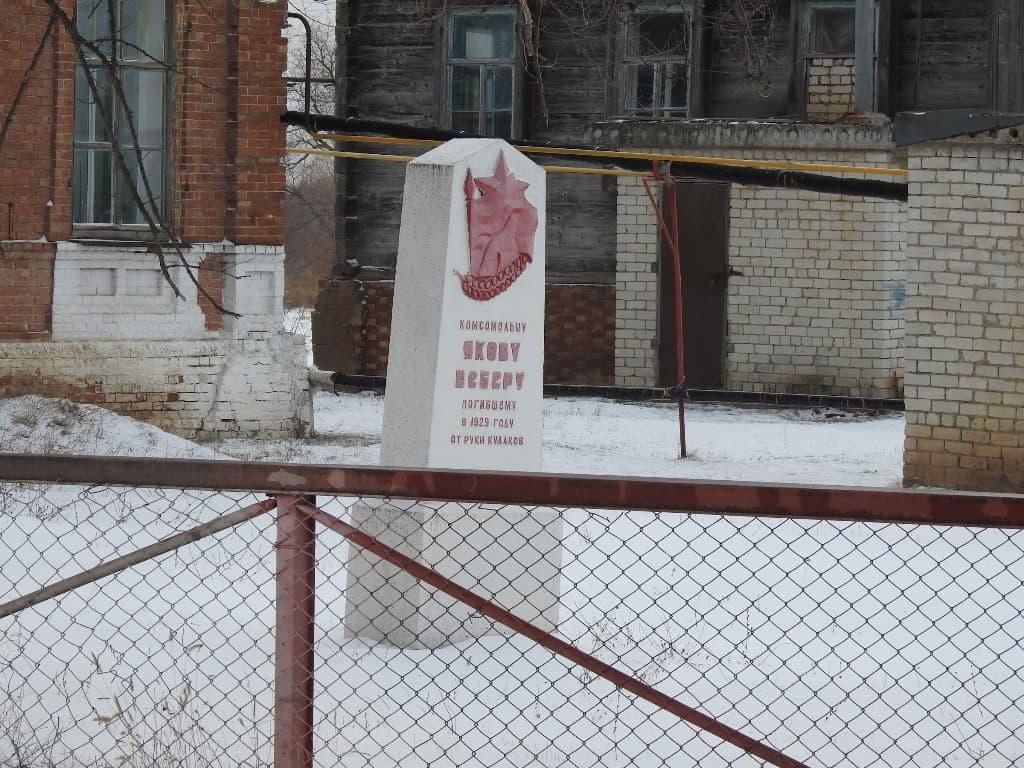 Старицкое памятник Якову Веберу