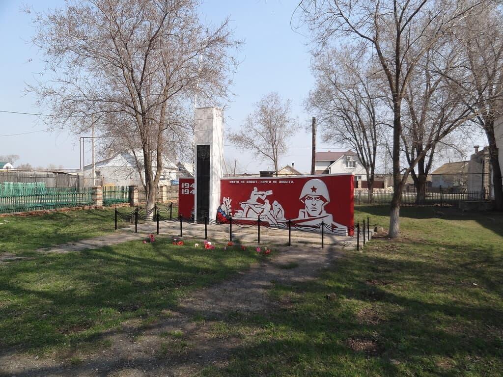 Памятник ВОВ Терновка