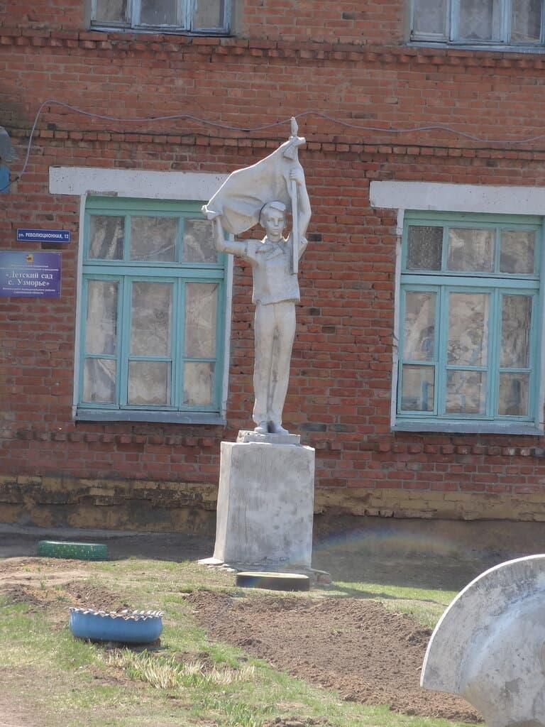 Памятник пионеру