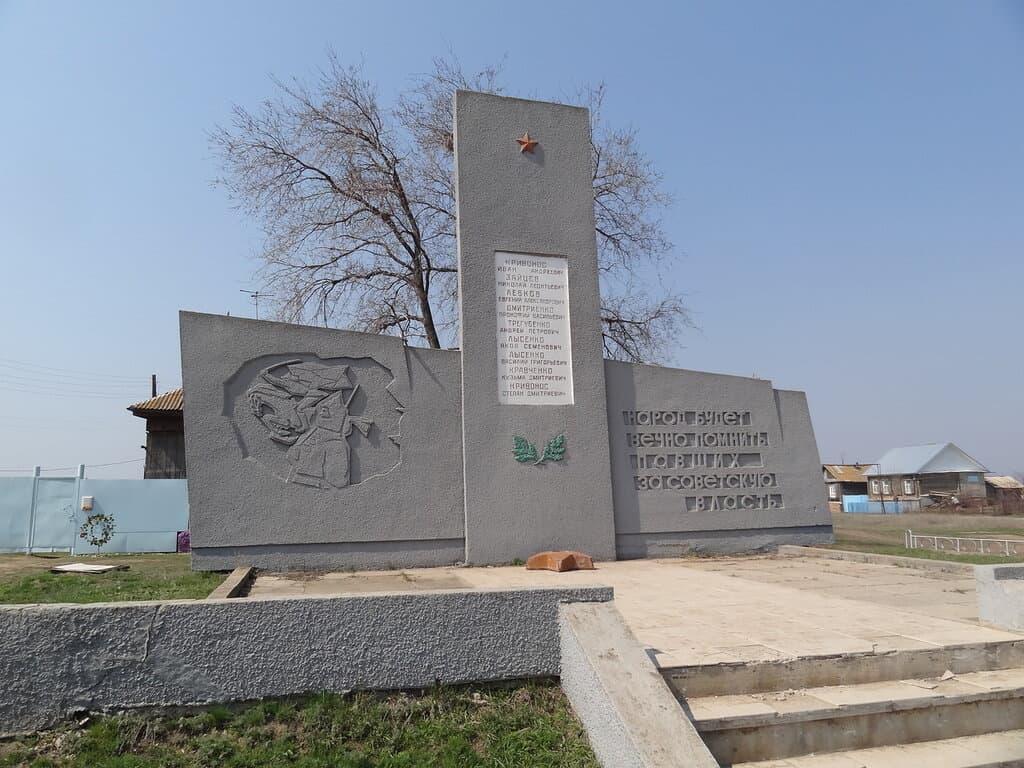 Узморье памятник