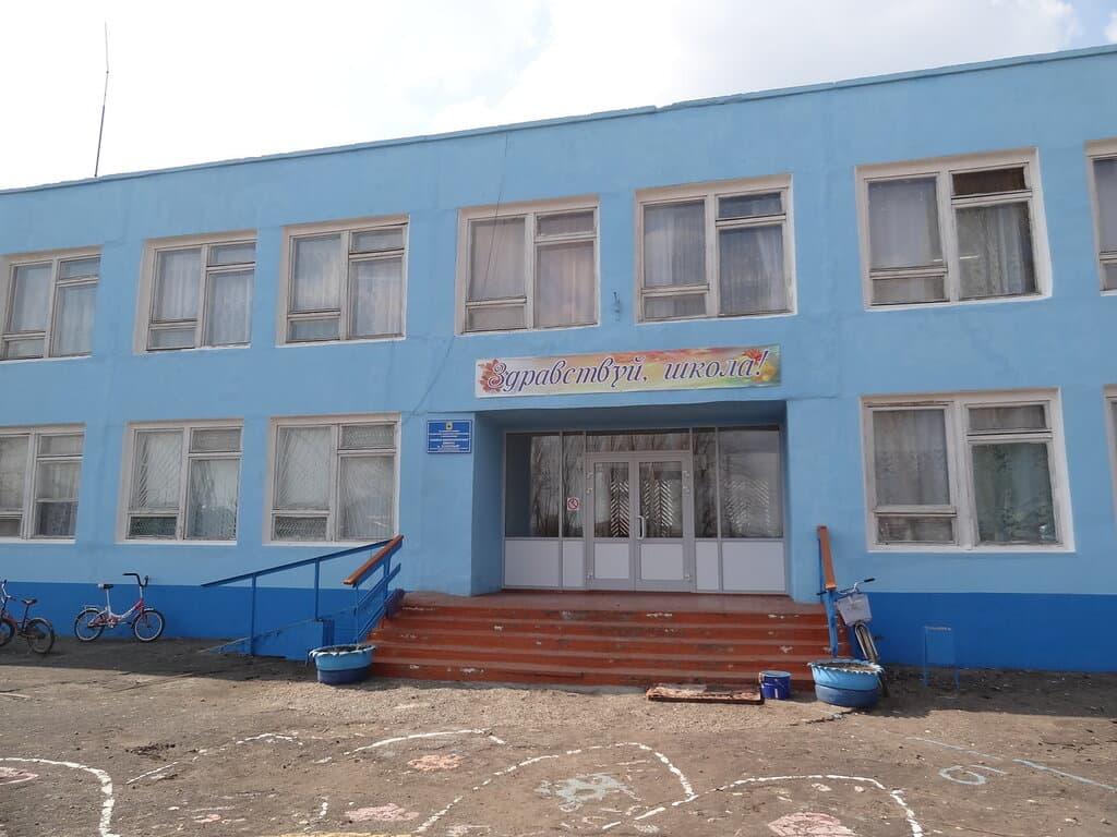 Взлётный школа