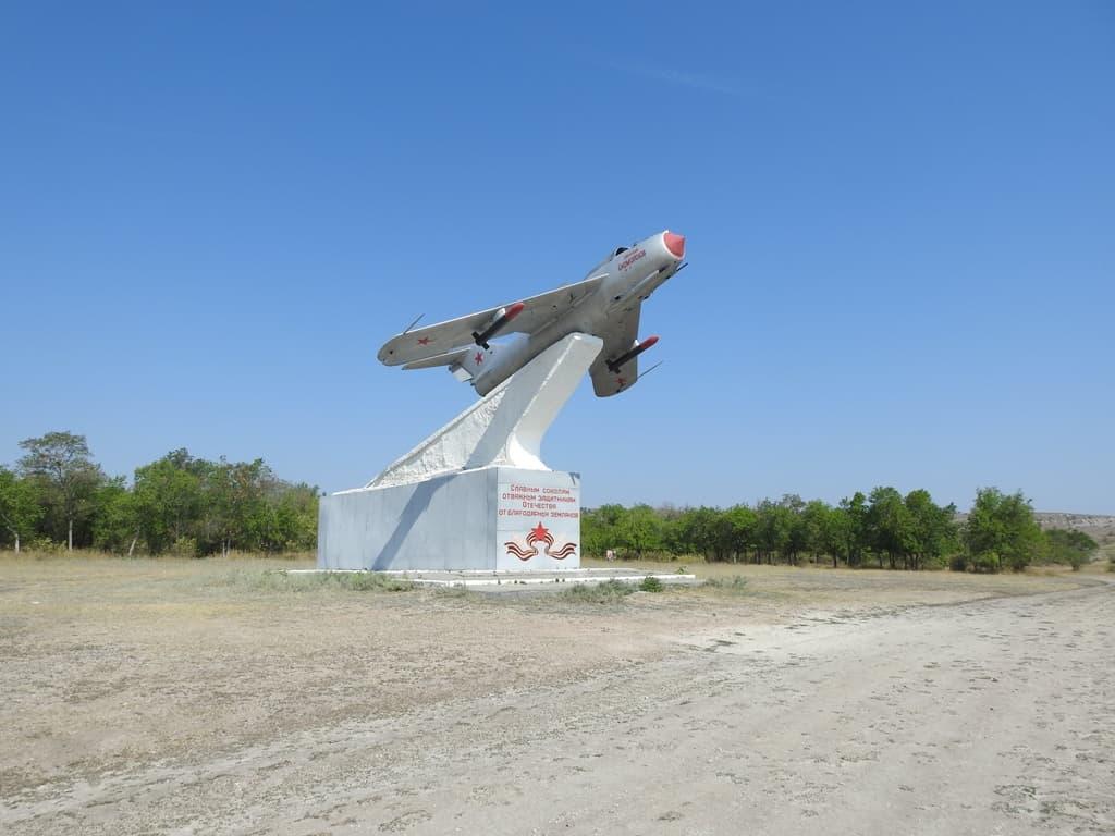 Белогорское самолет