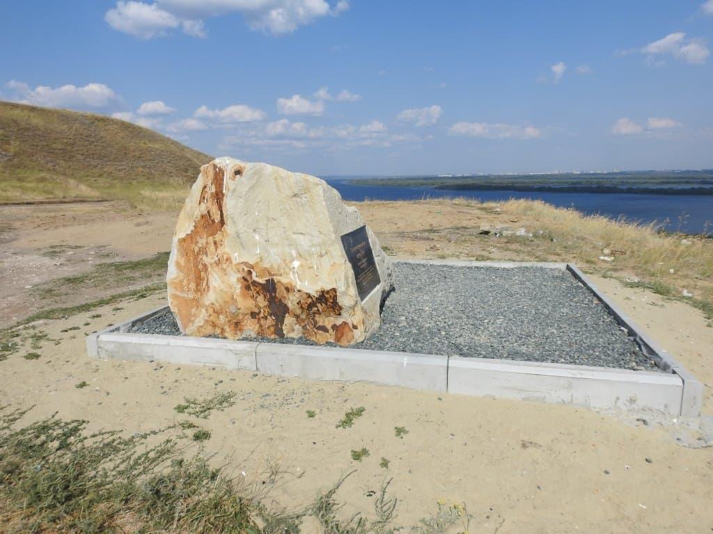 Памятник на горе Увек