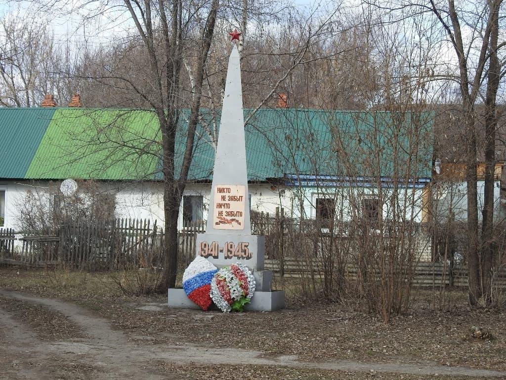 Памятник ВОВ Хмелевский