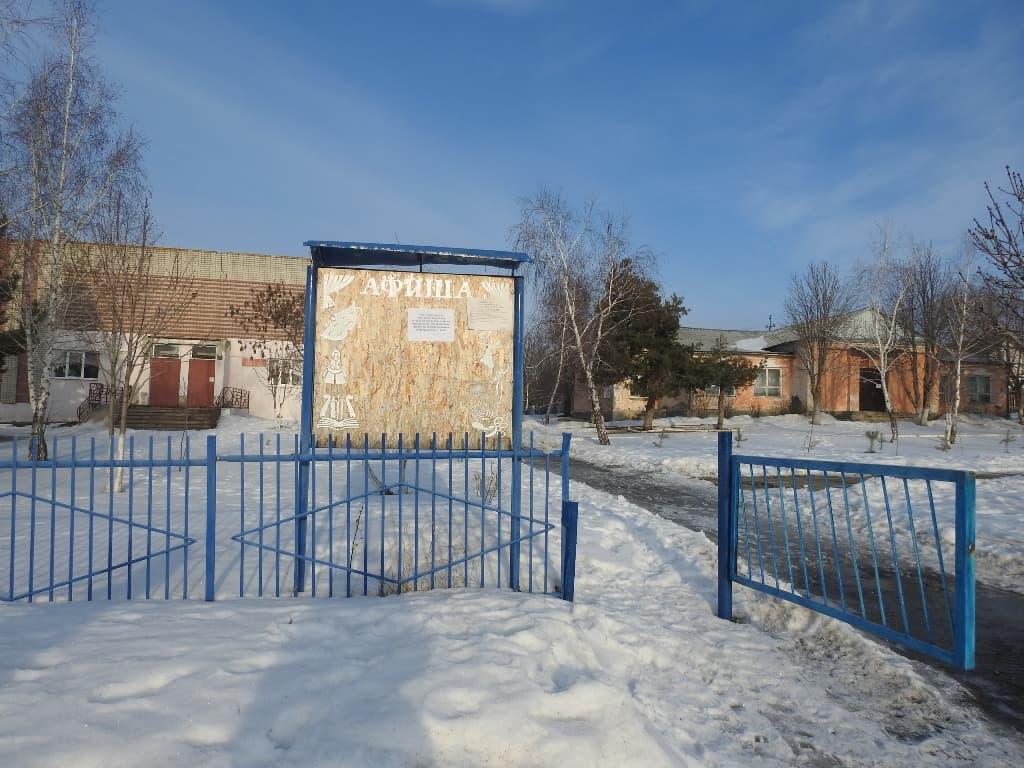 Михайловка афиша