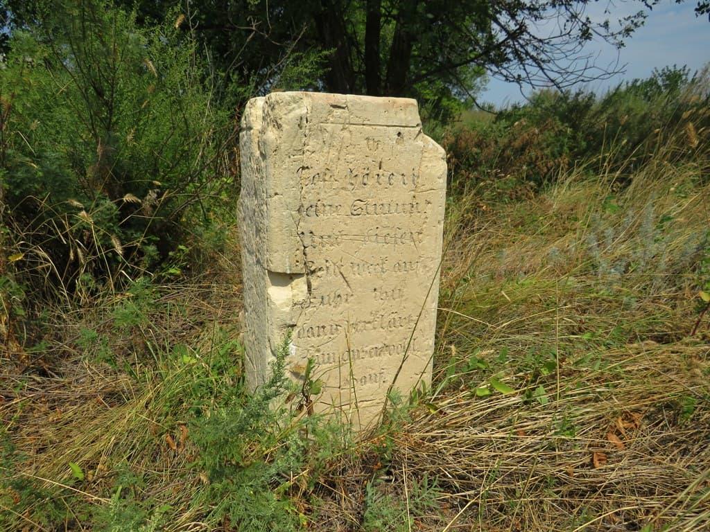 Немецкий камень