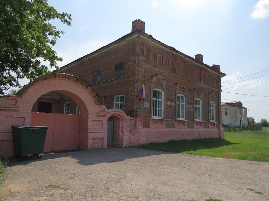 Старицкое школа