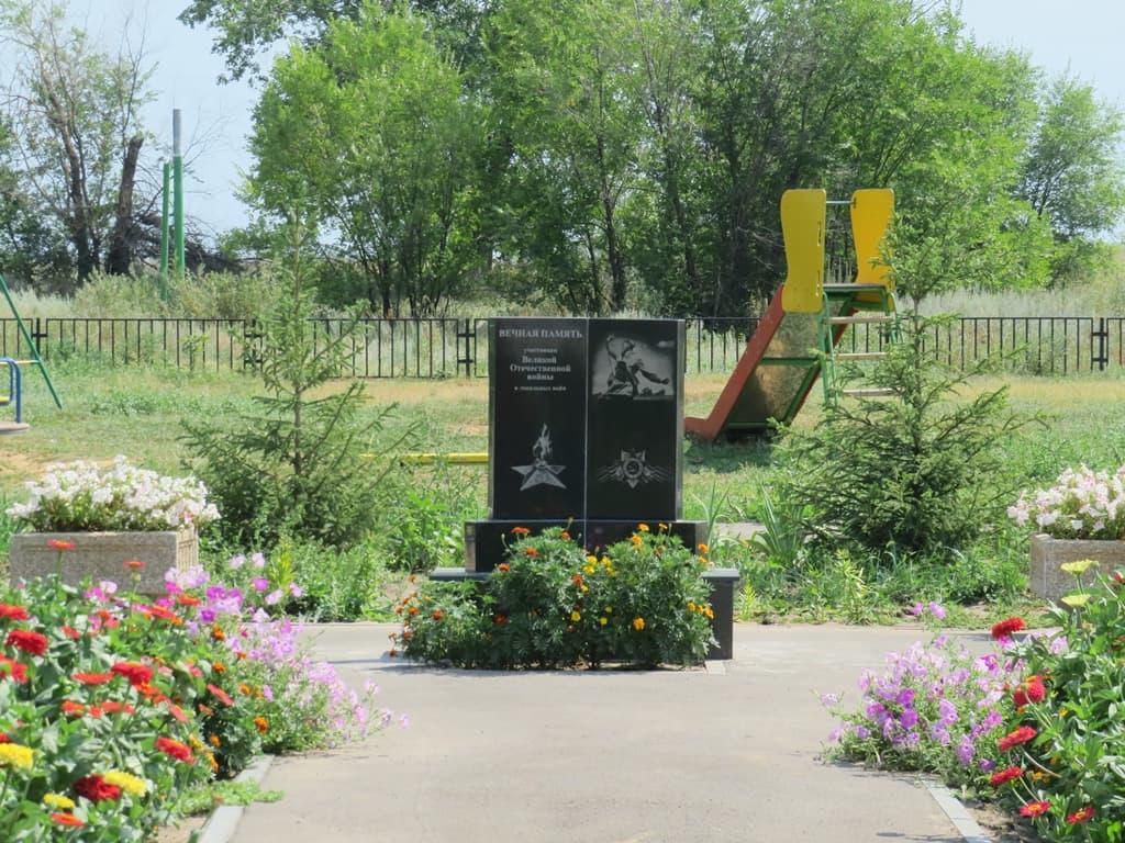 Памятник ВОВ Старицкое