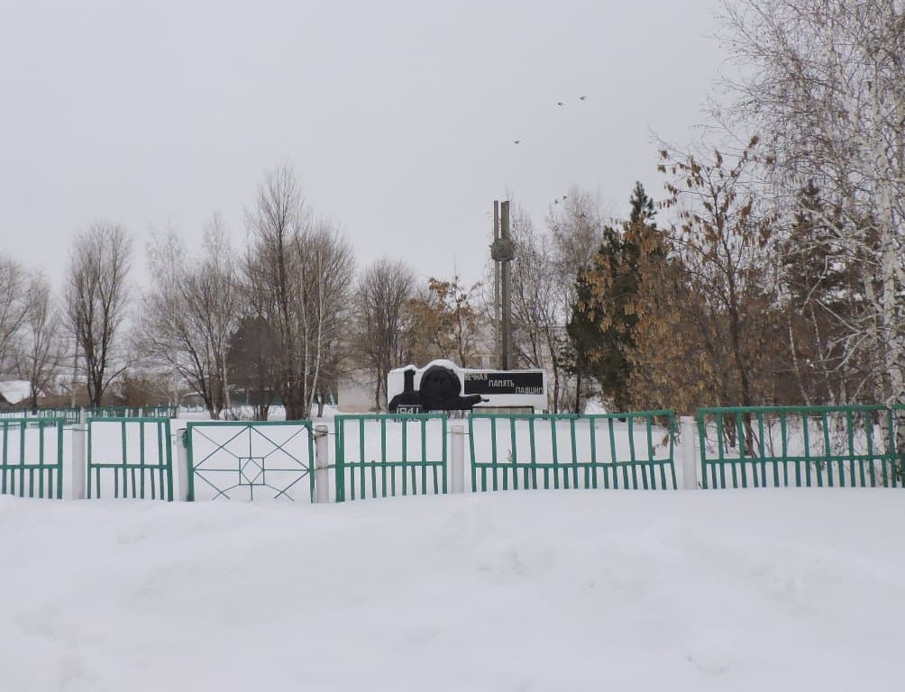 Поповка памятник ВОВ