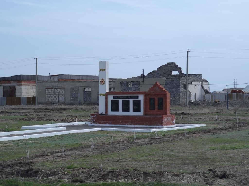 Усть-Золиха памятник