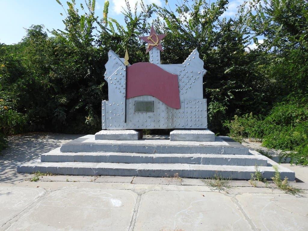 Памятник Увек Береговой