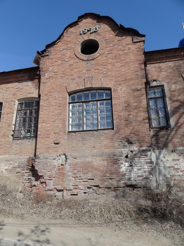 Здание 1928 года